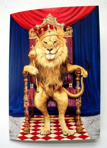 Поздравление начальнику льву 25