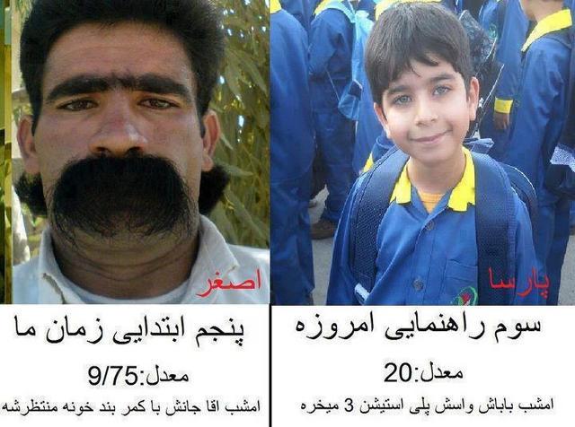 عکس خنده دار ایرانی فیس بوک